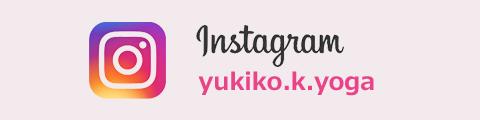 川谷幸子 公式ブログ
